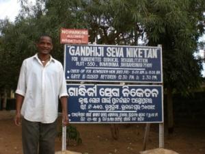 Gandhiji Amina