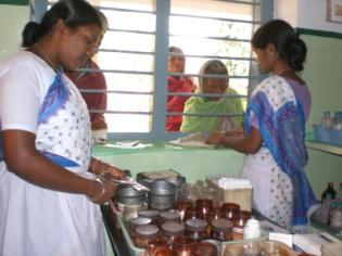 Shanti Ashram Dispensary